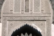 1997_marokko_028