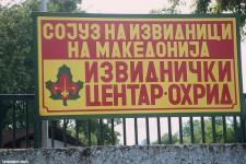 2007_balkantour_266