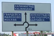 2005_baltikum_144