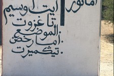 1997_marokko_422